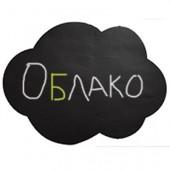 Меловая наклейка «Облако»
